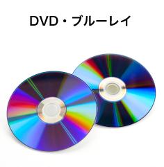 フロッピーディスク