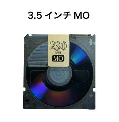 USBメモリの復旧